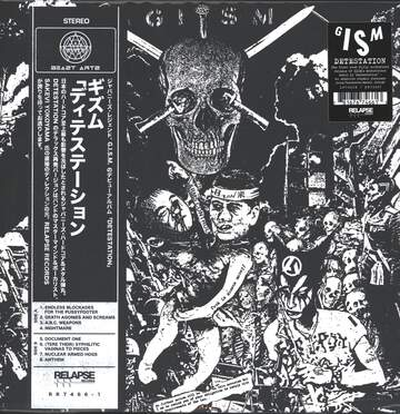 G.I.S.M.: Detestation