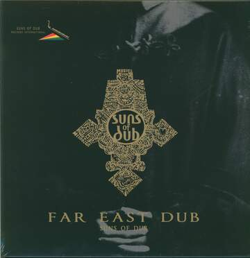 The Suns Of Dub: Far East Dub