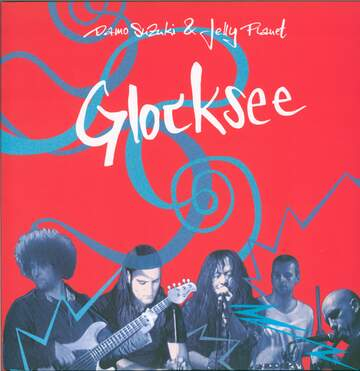 Damo Suzuki / Jelly Planet: Glocksee
