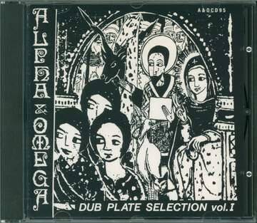 Alpha Omega: Dub Plate Selection Vol.1