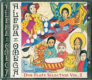 Alpha Omega: Dub Plate Selection Vol. 2