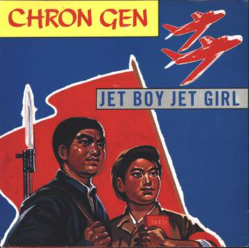 Chron Gen: Jet Boy Jet Girl