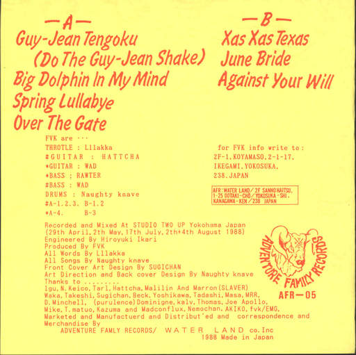 "Fearless Vampire Killers: The Girl Who Rapes Boys, 7"" Single (Vinyl)"