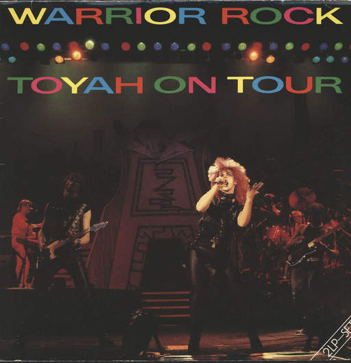 Toyah: Warrior Rock (Toyah On Tour), LP (Vinyl)
