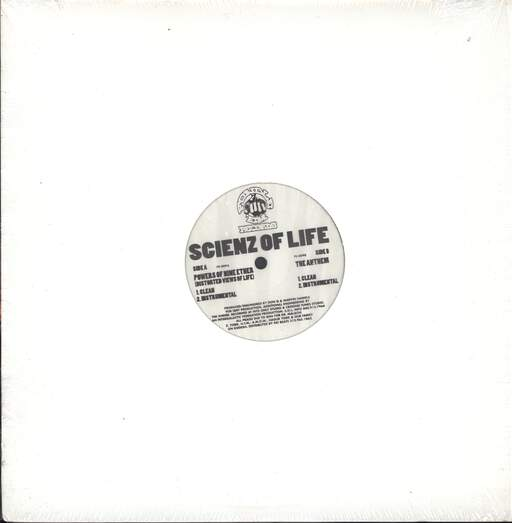 "Scienz Of Life: Powers Of Nine Ether (Distorted Views Of Life), 12"" Maxi Single (Vinyl)"