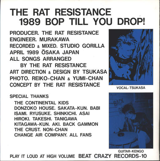 "Rat Resistance: 1989 Bop Till You Drop, 8"" Vinyl"