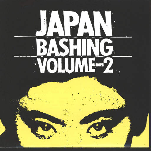 "Various: Japan Bashing Volume 2, 7"" Single (Vinyl)"