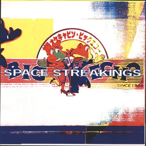"Space Streakings: Sexual Aesthetic Salon After School, 7"" Single (Vinyl)"