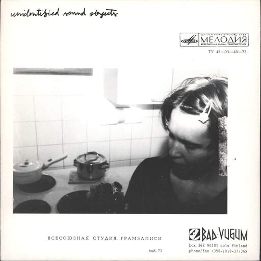 "Unidentified Sound Objects: Split EP, 7"" Single (Vinyl)"