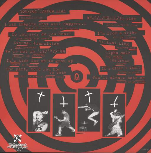 "FPO: Ne/znaes/sto/e/toa/covek (You don't know what a human is), 12"" Maxi Single (Vinyl)"