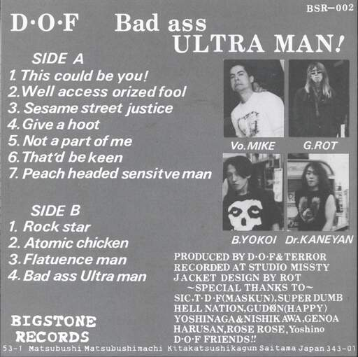 "D.O.F: Bad Ass Ultra Man!!, 7"" Single (Vinyl)"