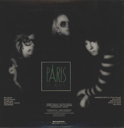 Paris: Paris, LP (Vinyl)