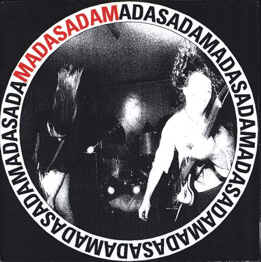 "Madasadam: Some Onion, 7"" Single (Vinyl)"