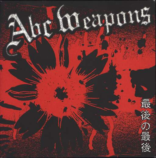 "ABC Weapons: Bitter End, 7"" Single (Vinyl)"