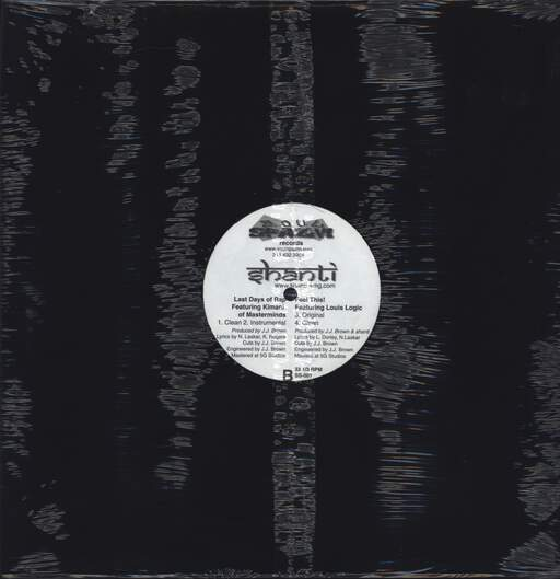 "The 1 Shanti: Blaxploitation, 12"" Maxi Single (Vinyl)"