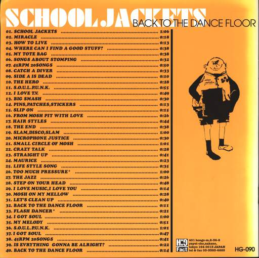 School Jackets: Back To The Dance Floor, CD