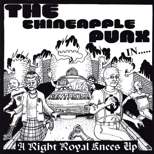 "Urko: Urko / A Right Royal Knees Up, 7"" Single (Vinyl)"