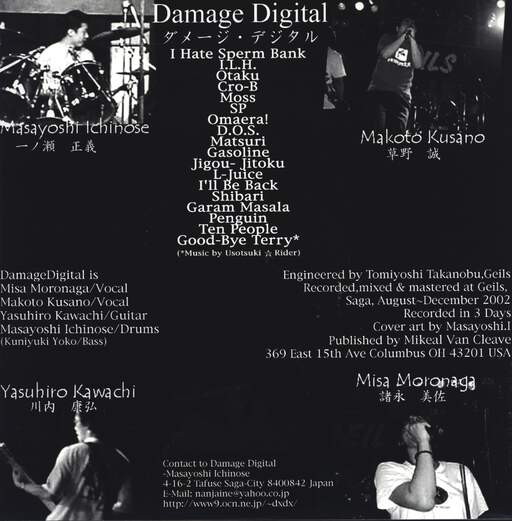 "Damage Digital: Moss, 12"" Maxi Single (Vinyl)"