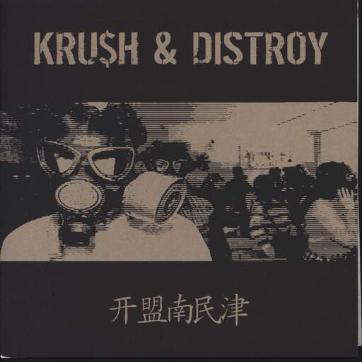 "Krush: Kru$h & Distroy, 7"" Single (Vinyl)"