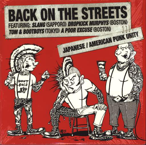 "Various: Back On The Streets, 10"" Vinyl EP"