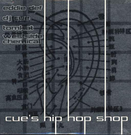 "Various: Cue's Hip-Hop Shop, 12"" Maxi Single (Vinyl)"