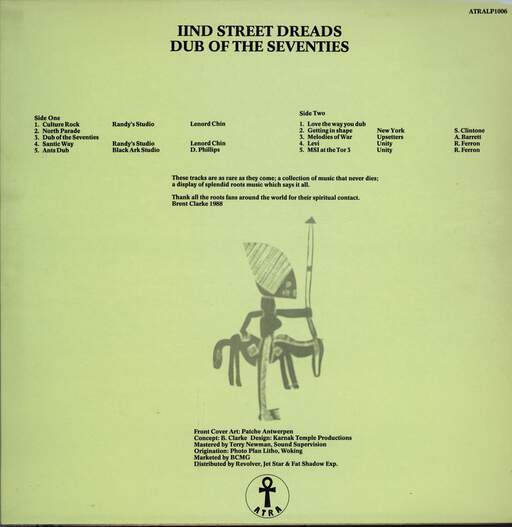 IInd Street Dreads: Dub Of The Seventies, LP (Vinyl)