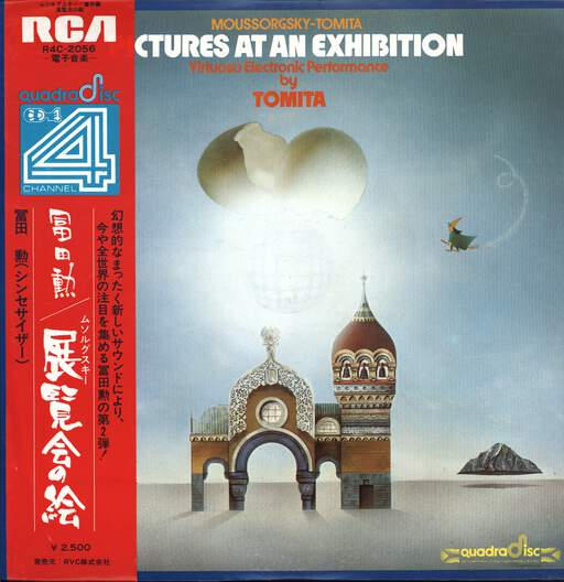 Tomita: Pictures At An Exhibition, LP (Vinyl)