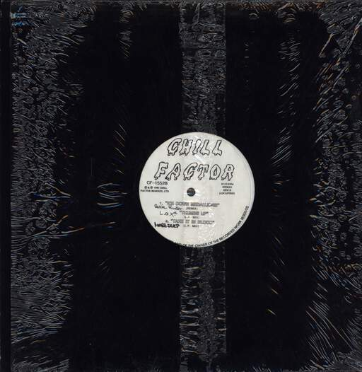 "Various: Heartbeat, 12"" Maxi Single (Vinyl)"