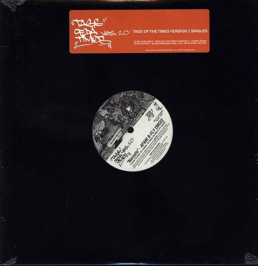 "J. Treds: Never Too Much / Narcotic, 12"" Maxi Single (Vinyl)"