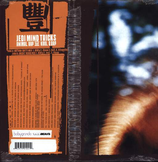 "Jedi Mind Tricks: Animal Rap, 12"" Maxi Single (Vinyl)"