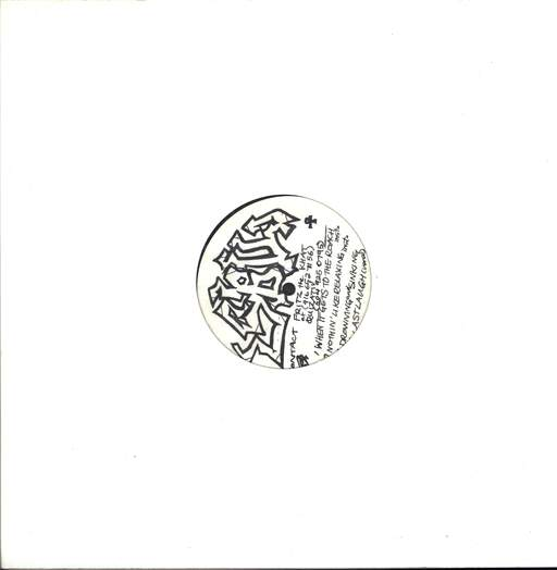 "Supreme Being Unit: EP, 12"" Maxi Single (Vinyl)"
