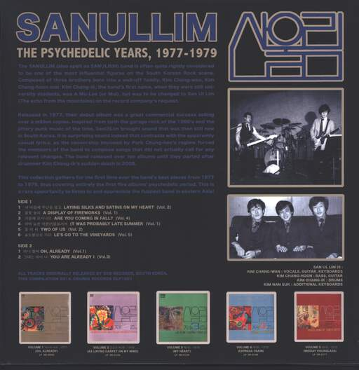 San Ul Lim: The Psychedelic Years, 1977-79, LP (Vinyl)