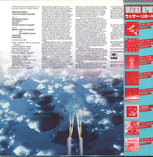 Weather Report: I Sing The Body Electric, LP (Vinyl)