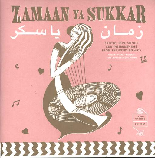 Various - ???? ?? ??? = Zamaan Ya Sukkar - Exotic Love Songs And Instrumentals From The Egyptian 60's - 33 1/3 RPM