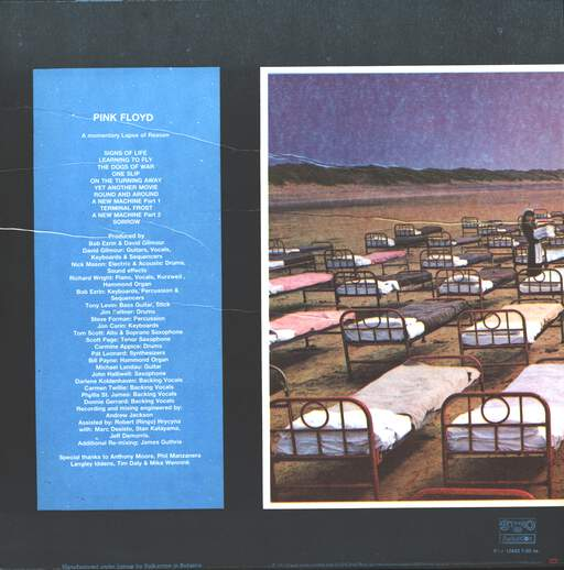 Pink Floyd A Momentary Lapse Of Reason = ?????????? ????????