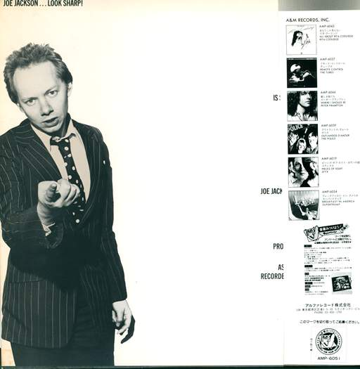 Joe Jackson Look Sharp!