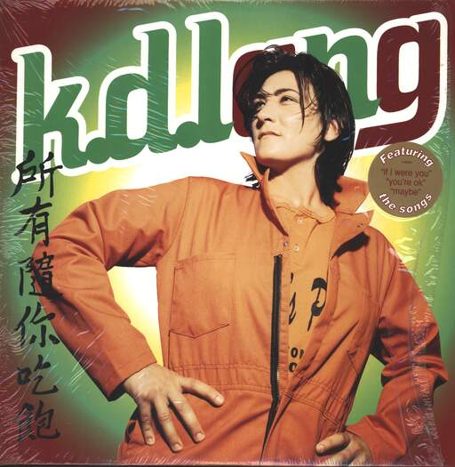 k.d. lang All You Can Eat