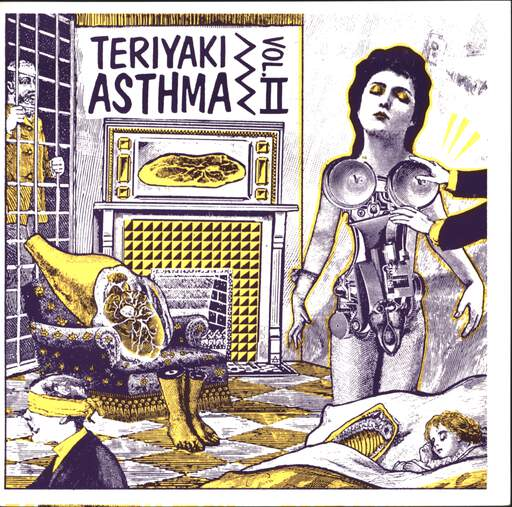 "Various: Teriyaki Asthma Vol. II, 7"" Single (Vinyl)"