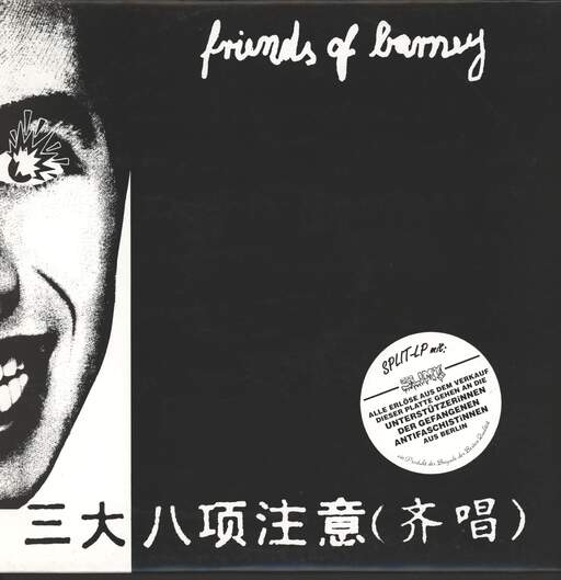 Friends Of Barney: Friends Of Barney / Slimy Venereal Diseases, LP (Vinyl)