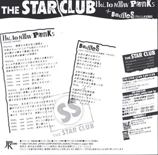 Star Club Hello New Punks / Bodies
