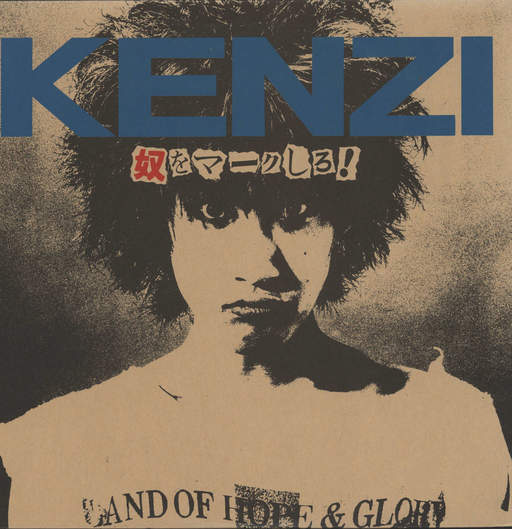 "Kenzi: Mark You, 12"" Maxi Single (Vinyl)"