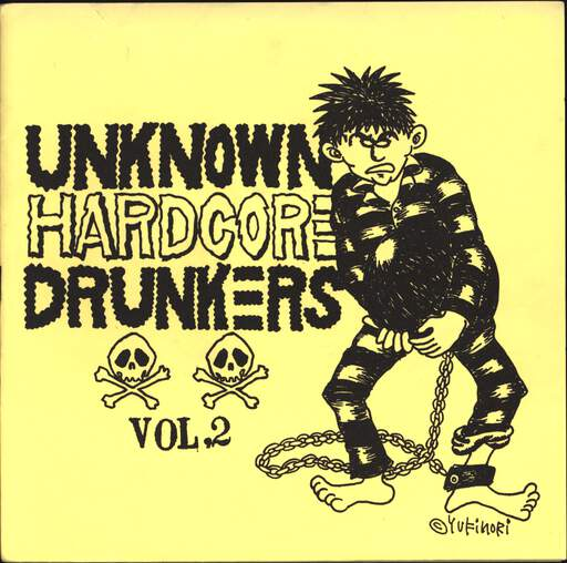 "Various: Unknown Hardcore Drunkers Vol. 2, 7"" Single (Vinyl)"
