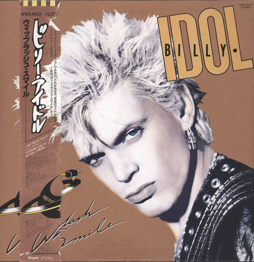 Billy Idol: Whiplash Smile, LP (Vinyl)