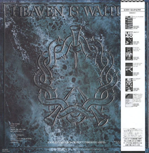 Danse Society: Heaven Is Waiting, LP (Vinyl)