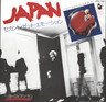 "Japan: I Second That Emotion / European Son, 7"" Single (Vinyl)"